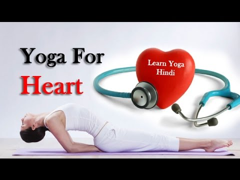 yoga-for-heart-problem